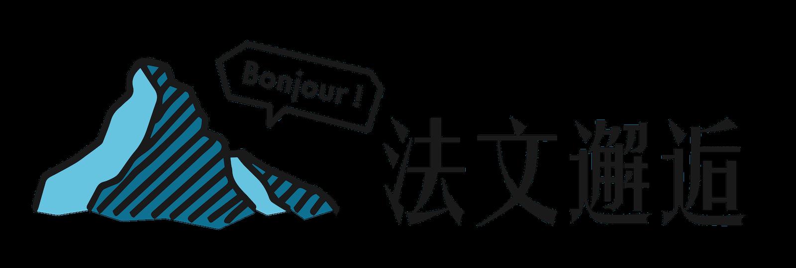 Logo彩色_橫