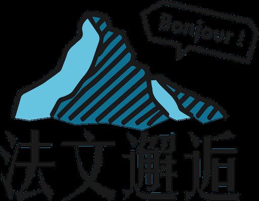 Logo彩色_正 1
